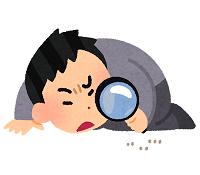 pose_arasagashi