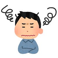 モヤモヤ男性