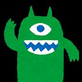緑色モンスター