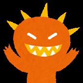 オレンジモンスター