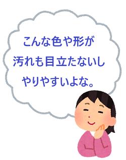 yariyasui