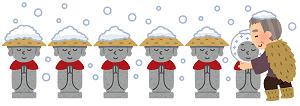 傘地蔵物語