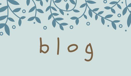 PV報告 1カ月目 ブログのブの字も知らなった初心者がやってみたら。