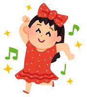 ダンシング少女