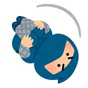 ninja_chugaeri