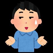pose_tobokeru_