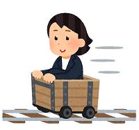 torokko_trolley_rail_businesswoman