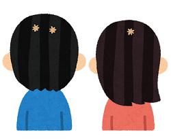 tsumuji