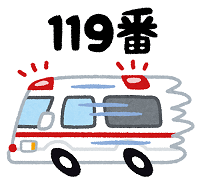 tsuuhou_119_kyukyu