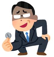 business_kaitataku