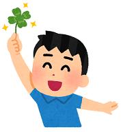 lucky_yotsuba_clover_boy