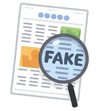 factcheck_fake_news