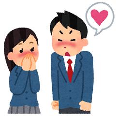 kokuhaku_schoolboy