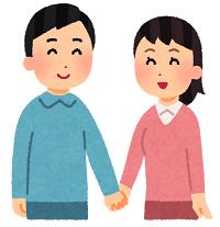 couple_man_woman