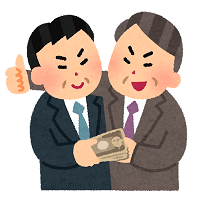 money_yuchaku