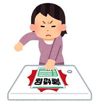 rikon_tatakitsukeru_woman