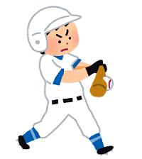baseball_batter_man