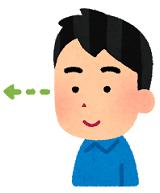 sense_gokan_man1_shikaku