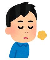 sense_gokan_man3_kyuukaku