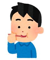sense_gokan_man4_mikaku