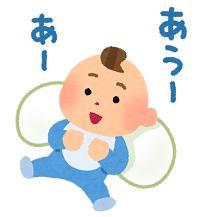 akachan_nango