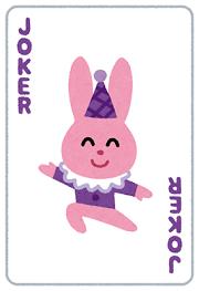 card_joker
