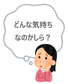 fukidasi1