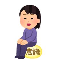 ishiki_hikui_woman