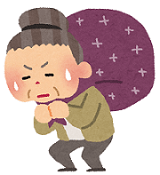obaasan_nimotsu