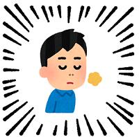 shuchuu-kanjiru