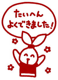 stamp_message1