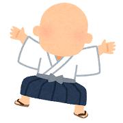 youkai_nopperabou_kozou