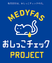medyfas-project
