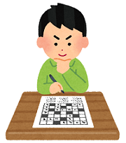crossword_puzzle_man