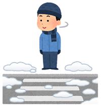 koutsu_anzen_winter2_miru