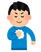 pose_makasenasai_boy