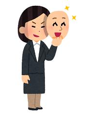 kamen_warui_businesswoman