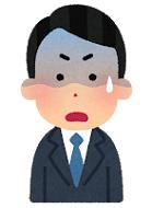 business_man2_2_shock