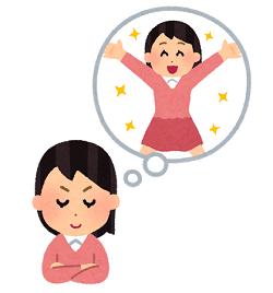 image_training_woman