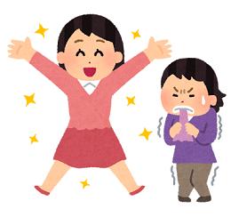 seikou_shitto_woman