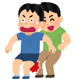 kids_itazura_hizakakkun