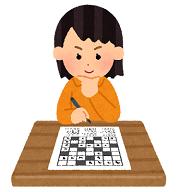 crossword_puzzle_woman