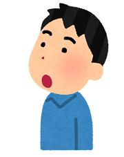 pose_miageru_man