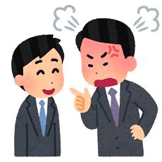 shikaru_man_warau