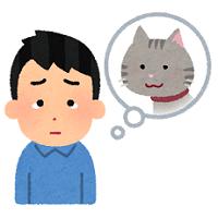 pet_loss_cat_man