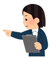 pose_yubisashi_kakunin_businesswoman